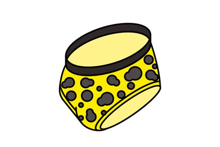 slip léopard jaune eet gris